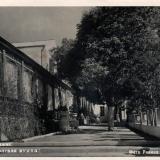 """Геленджик. Санаторий """"Голубая бухта"""", около 1955 года"""