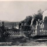 Геленджик. Санаторий МГУ. Вход на пляж, 1955 год