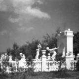 Геленджик. Санаторий ВЦСПС. Вход на пляж. 1955 год.