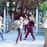 "Геленджик. Турбаза  ""Парус"", 1984 год"