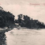 Геленджик. У источника, около 1910 года