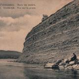 Геленджик. Вид на маяк, до 1917 года