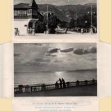 """Обложка комплекта открыток """"Геленджик"""" 1964 год."""