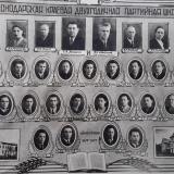 Геленджик. Краснодарская краевая двухгодичная партийная школа.