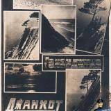 Привет из Геленджика. Джанхот. 1938 год
