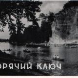 Горячий ключ, 1965 год