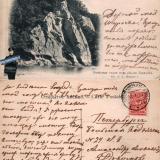 Горячий ключ, 28.07.1911