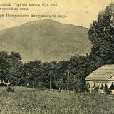 Горячий Ключ. Контора Псекупских минеральных вод, до 1917 года