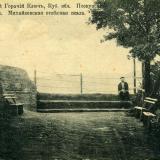 Горячий ключ. Михайловская отвесная скала, до 1917 года