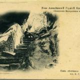 Горячий ключ. Низ лестницы Дантова ущелья, до 1917 года