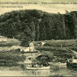 Горячий ключ. Река Псекупс. Паром и новое ванное здание, до 1917 года.
