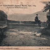 Три ступеньки (верх отвесной скалы), до 1917 года
