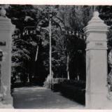 Горячий ключ. Вход в парк, 1965 год