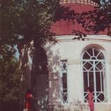 Горячий Ключ. Бювет, 1975 год.