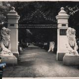 Горячий Ключ. Центральный вход в парк, около 1951 - 1955 гг.