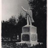 Горячий Ключ. Парк санатория №1. Памятник В.И.Ленину, 1960 год