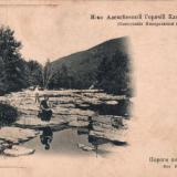 Горячий Ключ. Пороги на реке Псекупс, ло 1917 года