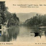 Горячий Ключ. С парома по р. Псекупс, до 1917 года