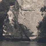 Горячий ключ. Скала Петушок, 1933 год