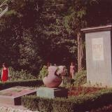 Горячий Ключ. Уголок парка Столетия курорта, 1975 год.