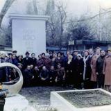 Горячий Ключ. Памятник 100-летию курорта, 1980 год
