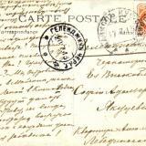 Адресная сторона. Майкоп. 1917 год. Издатель неизвестен. Тип 1