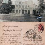 Майкоп-Москва, 1909 год