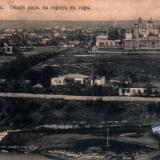 Майкоп. №1. Общий вид на город с горы, до 1917 года