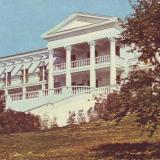 "Абрау-Дюрсо. Гостиница ""Абрау-Дюрсо"". 1968 год."
