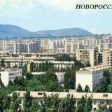 Новороссийск. Новые жилые микрорайоны на Малой земле, 1988 год