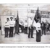Новороссийск, 1954 год