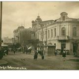 Новороссийск. Улица Советов