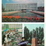 Новороссийск. Город-герой Новороссийск, открытка 2