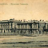 Новороссийск Мужская гимназия