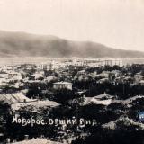 Новороссийск. Общий вид, 1920-е