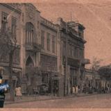Новороссийск. Пассаж и почтамт, около 1930 года