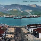 Новороссийск. Порт, около 1910 года