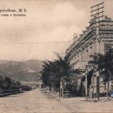 Новороссийск. Раевская улица и бульвар, около 1912 года