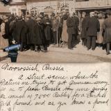 Новороссийск. Уличная сцена, 1920 год