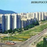 Новороссийск. Улица имени Ц. Л. Куникова, 1988 год