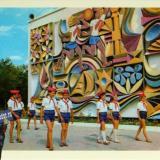 """Новороссийск. 1977 год. Издательство """"Планета"""""""