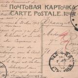 Адресная сторона. Новороссийск. 1917 год. Изд. Бр Борисовых, тип 2