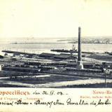 Новороссийск. 1917 год. Издатель неизвестен, тип 3