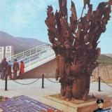 Новороссийск. 1980 год. Издание Министерства связи СССР