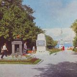 Город-герой Новороссийск. Площадь Героев,1978 год