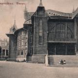 Кавказ. Новороссийск. Театр, до 1917 года