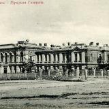 Новороссийск. Мужская гимназия, до 1917 года