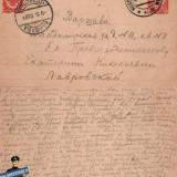 Новороссийск, 04.05.1915