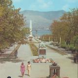 Новороссийск. Аллея Героев, 1973 (?) год