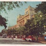 Новороссийск. 1963 год. Росглавиздат Филателия. Москва